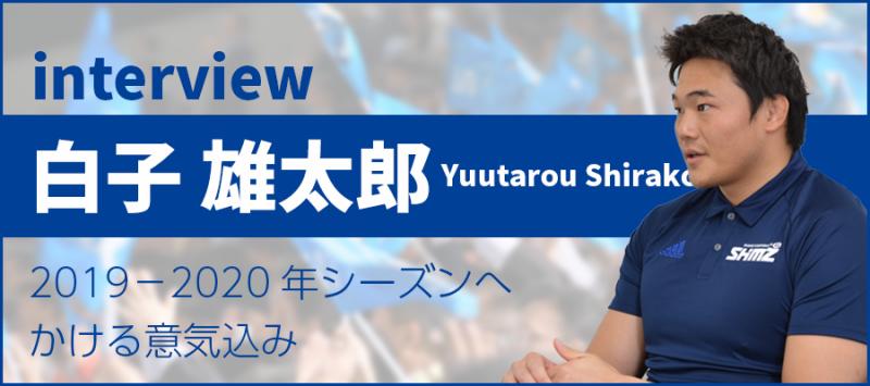 interview_sirako-ph-1-1
